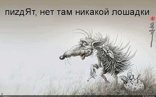Друг — это одна душа, живущая в двух телах.
