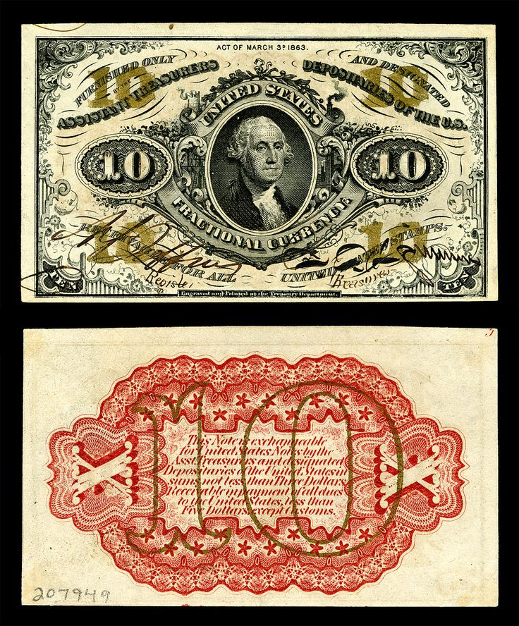 File:US-Fractional (3rd Issue)-$0.10-Fr.1254.jpg