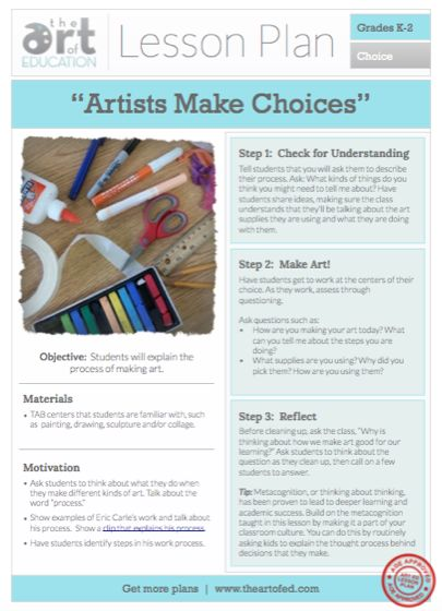 artists make choices free lesson plan download