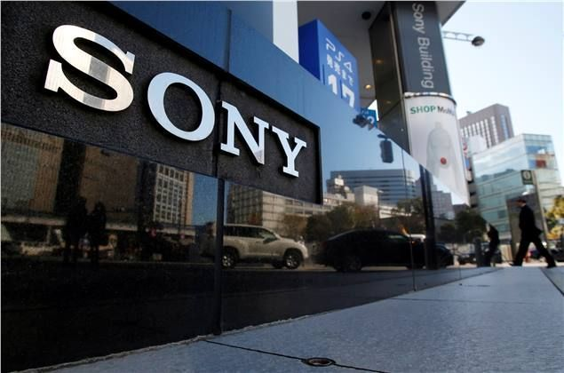 الصفحة غير متاحه Sony Sony Music Video Game Jobs