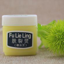 Prevenção de geada de crack para o inverno a pele seca e coceira creme 45g frete grátis E51(China (Mainland))