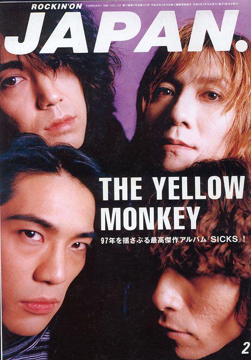 ロッキングオンジャパン 1997年02月号 THE YELLOW MONKEY - Book & Feel