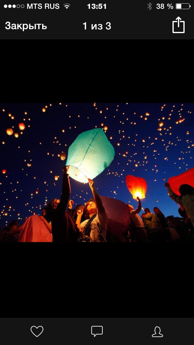 Небесные фонарики — http://goo.gl/V8FcO7  Небесные фонарики (их еще называют китайские или воздушные фонарики) - это летающие и светящиеся шары, которые за счет теплого воздуха высоко поднимаются в небо и завораживают своей зрелищностью. Цена - 90 руб. за шт, доставка бесплатная.