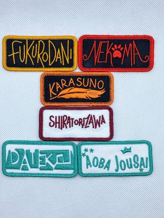 Fukurodani school spirit Karasuno Haikyuu Seijo Volleyball Iron On Patches Shiratorizawa Molten /& Mikasa Dateko Nekoma