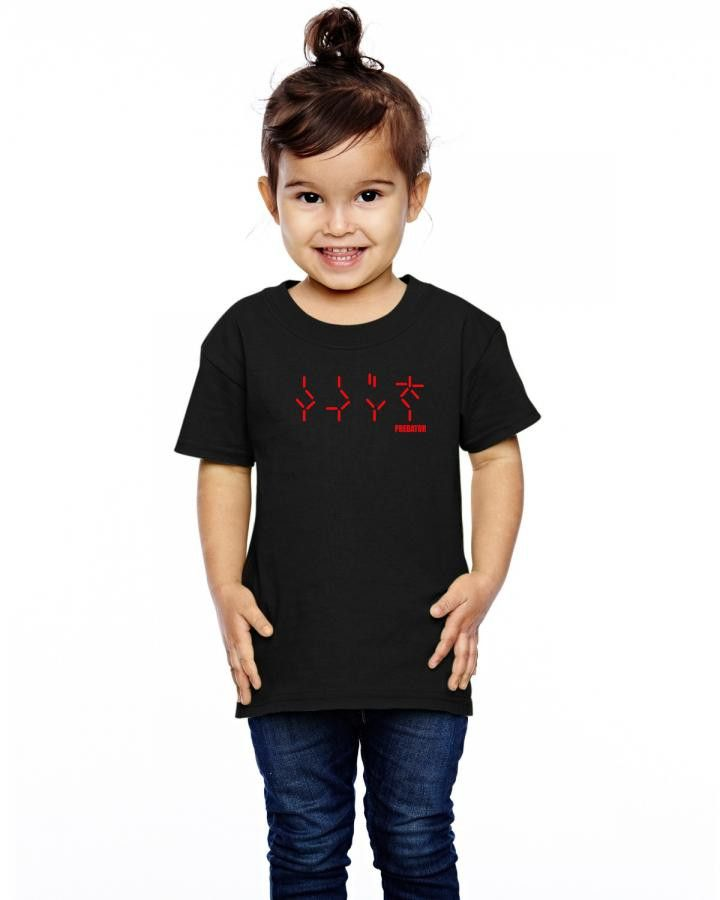 predator countdown clock timer Toddler T-shirt