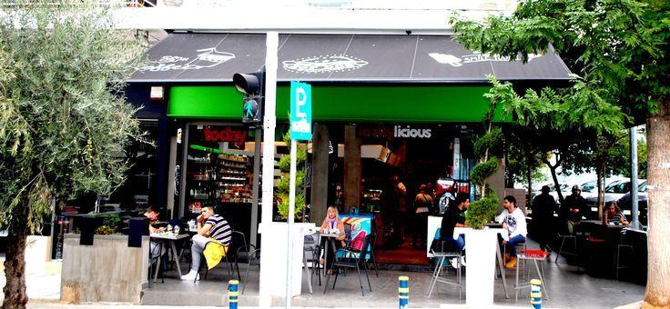 Επταπυργίου 65 today's delicious stores pinned with Pinvolve - pinvolve.co