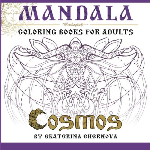 Mandala Coloring Books For Adults: Cosmos by Ekaterina Chernova http://www.amazon.com/dp/1518623662/ref=cm_sw_r_pi_dp_i2riwb0R5ZJBY