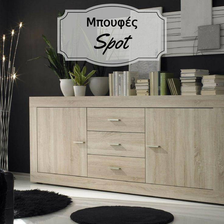 Δημιουργήστε χώρους αποθήκευσης διακοσμώντας ταυτόχρονα το καθιστικό σας. Δείτε τον μπουφέ Spot εδώ http://bit.ly/2fFc4mZ #Gand #EpiplaGand
