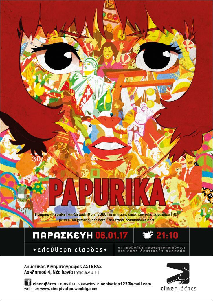Πάπρικα (Papurika / Paprika, 2006) poster