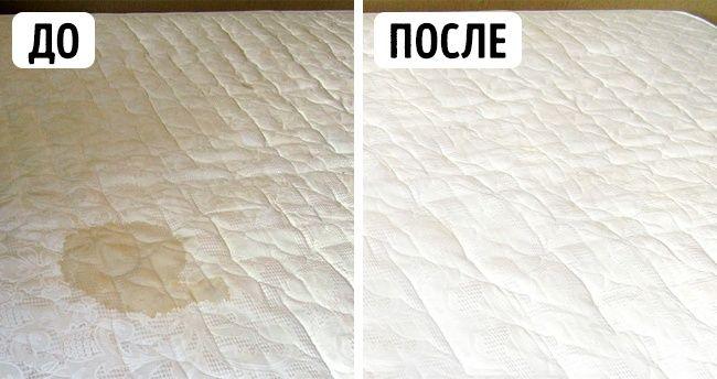 10 хитростей по уборке дома без химии • Искусство здоровой жизни