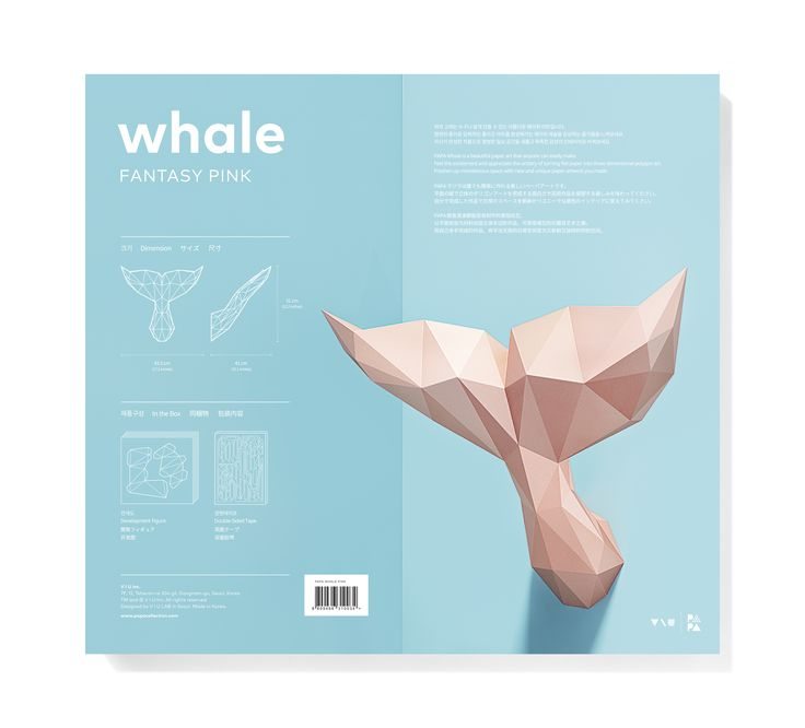 PAPA Whale Pink Package Back | Play Art. Polygon Art. Do Art Yourself.