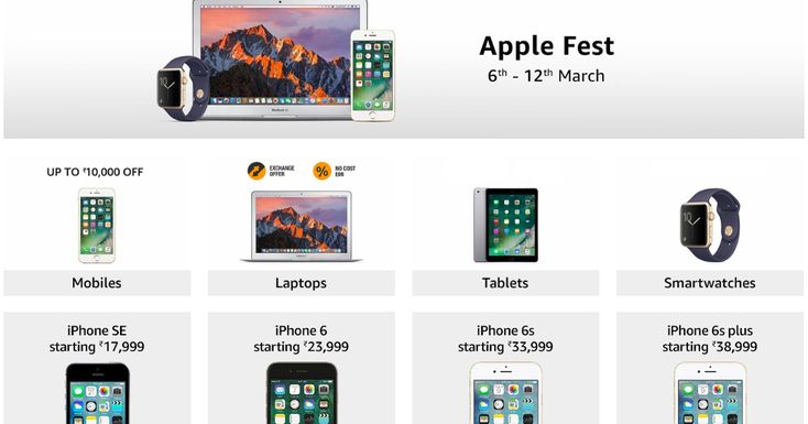 Apple Fest Sale Offers on Amazon India [ Mar 6 - 12 ]     #apple #iphone #iphonese #iphone7 #iPhoneX #iPhone10 #india #flipkart #amazon #iphone7plus #offers #deals