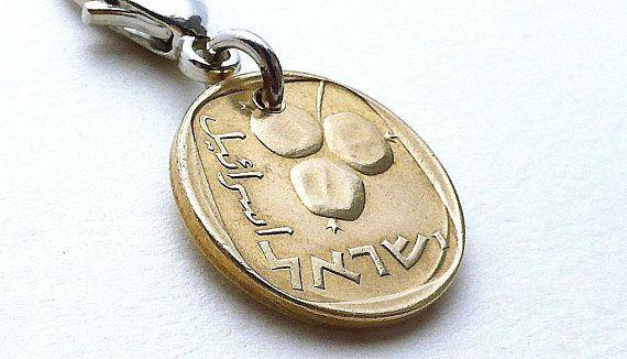 Israeli charm Coin charm Jewish charm Zipper charm Purse