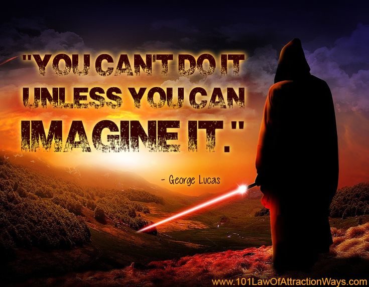 George Lucas quote