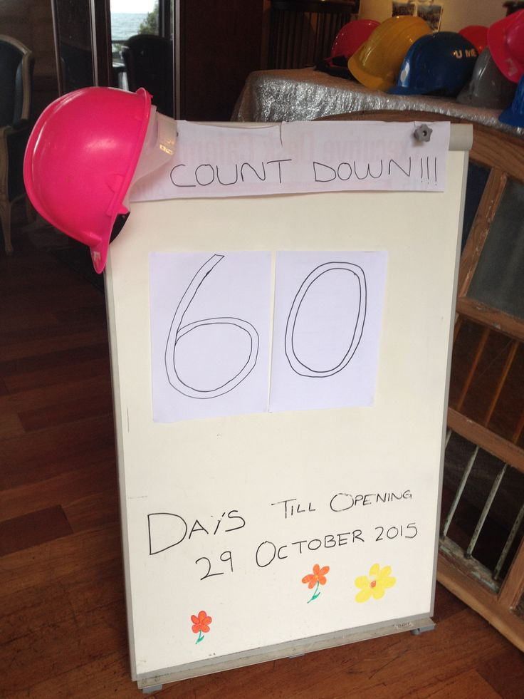 We're counting the days :) 60, to be exact!