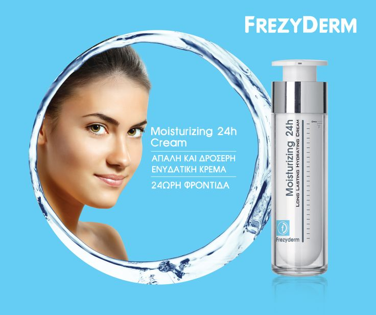 Frezyderm hydrating products