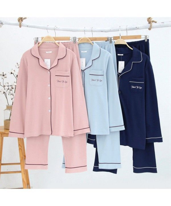 9c6ed5c257b5 lapel couple comfy cotton pajama sets for winter c...