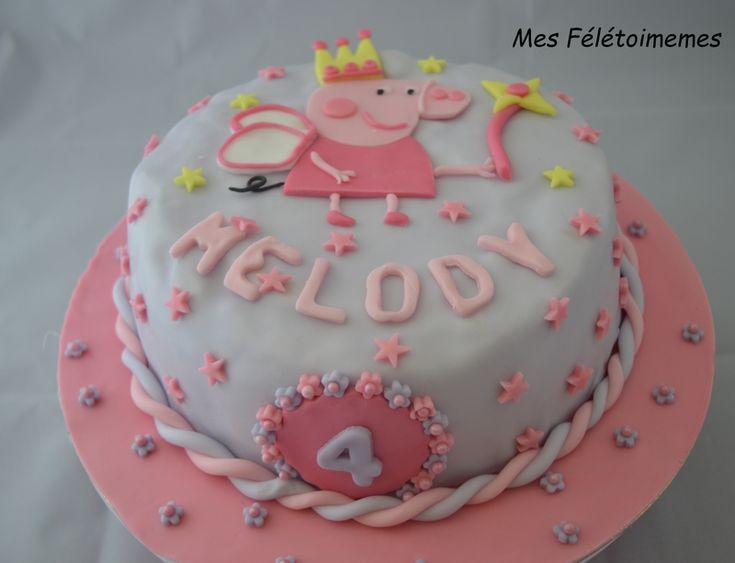 Gateau anniversaire fille boulangerie