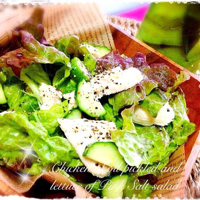 onimamaさんこんにちは( ´͈ ᗨ `͈ )◞♡⃛  実はこのオイル漬けCHICKEN、数回リピしてます(⸝⸝⸝⁼̴́◡⁼̴̀⸝⸝⸝) つくフォト遅くなってしまってすみません( ´∩⌑・̥̥̥̥̥`)  鶏ハムよりしーっとりしていて、衝撃の美味しさ♡  サラダやサンドイッチによく使っています(⁎❛⃘ ꒵ ❛⃘⁎)◞⁾⁾  今日はサニーレタスと漬けていたoilもあわせて、最後にはピンクソルトをかけていただきます♡  これからもまだまだリピさせてもらいますっ♪₊(˘ᵋॢ ˘ॢ⌯)*·♫ ごちそうさまでした♡! - 105件のもぐもぐ - ONI*MAMA*さんの料理 鶏肉のオイル漬け & キュウリソース by ritorona