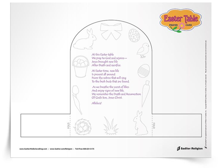 Easter Meal Prayer Activity; To Be Used Before Meals During the Season of Easter