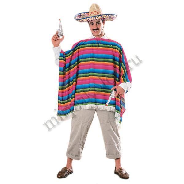 Магазин мексиканский костюм