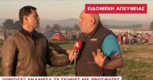 Απίστευτο σκηνικό ζωντάνα στο δελτίο του Alpha - Αγρότης σε Σρόιτερ: Άντε γα@@@ου (video) - Newser.gr