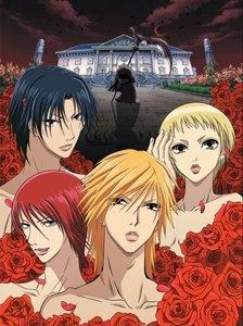 The Wallflower (Anime)