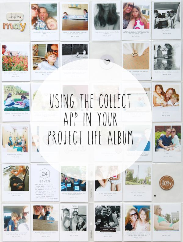 Project Life & the Collect App - Stephanie Makes