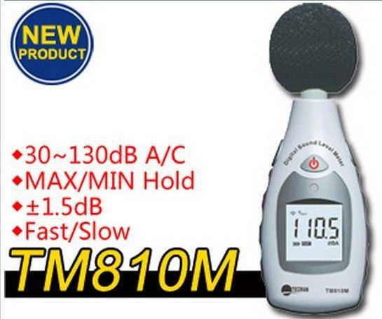 New MINI Environmental measuring instruments TM810M digital sound level meter New decibel meter Measuring range: 30 ~ 130 dBA