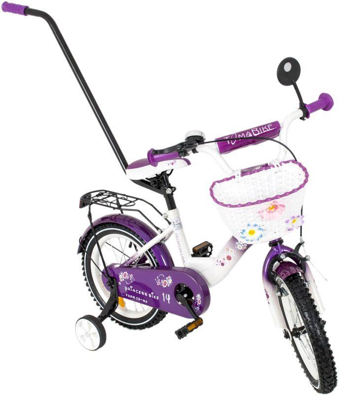 Piękny fioletowy rowerek dla każdej małej rowerzystki:)