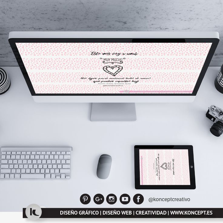 """Este mes es el mes por excelencia del amor, siendo el día 14 de febrero el día de San Valentín """"día de los enamorados"""". Pero en Koncept como creemos que para querer todo los días son buenos os hemos diseñado unos fondos de pantalla para ordenador y tablet la mar de chulos que os recordarán que para amar """"muy mucho"""" no hay día específico si no que todos los días son perfectos. Entrad en nuestro blog y  descargar gratis!. #wallpaper #fondospantalla #diseñograficobarcelona #konceptcreativo"""