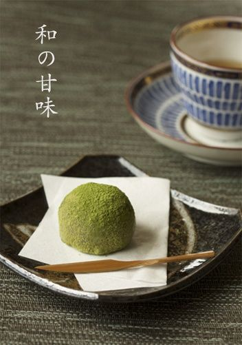theantidote:  Tea & Wagashi (Japanese sweets)