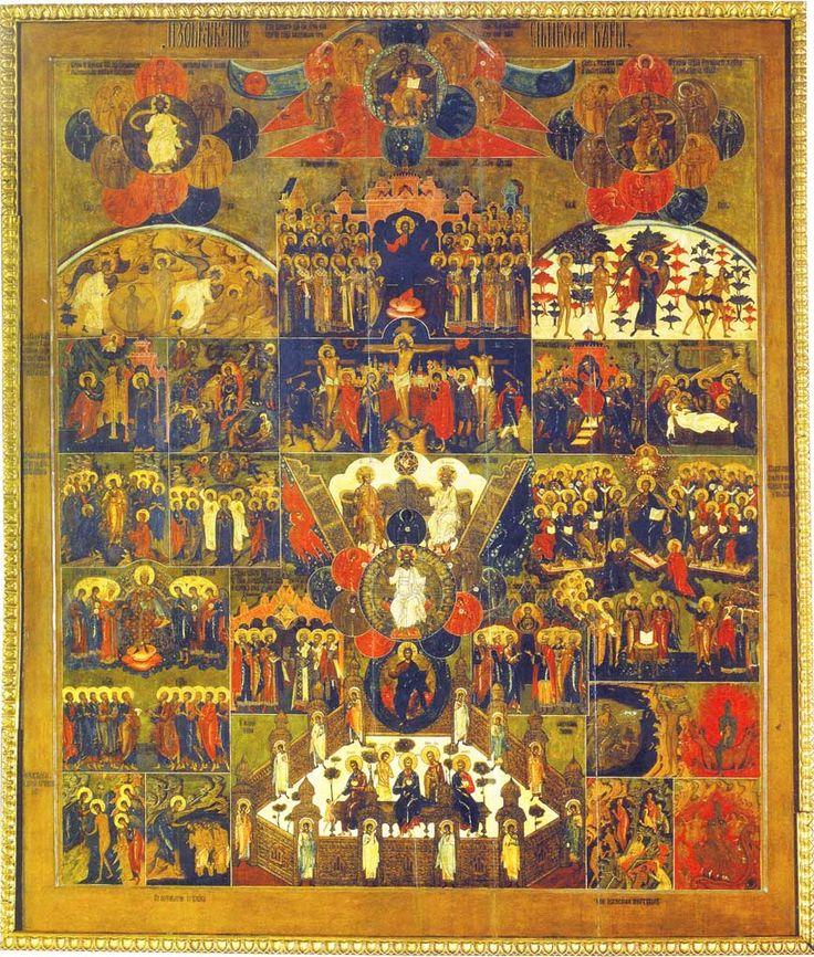 символы иконы картинки территории