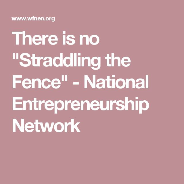 "There is no ""Straddling the Fence"" - National Entrepreneurship Network"