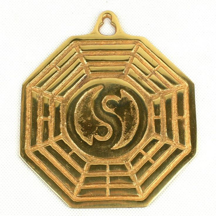 Item No.: XF0330    Size: 11.5*13.5CM    Material: Brass    Weight: 23g (0.05lbs)        The combination of the symbol yin yang with the sacred symbols of the Eight Trigrams ors Ba Gua forms a powerful tool that diffuses the impact of killing chi aiming at your house. This hanging bagua is designed with the twelve Chinese horoscope animals encircling a flat mirror at the back.        A bagua is a useful cure in Feng Shui. This octagonal tool is widely utilized for safeguarding against very…