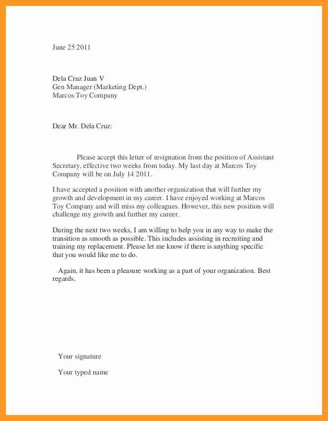 Heartfelt Resignation Letter Template Unique Heartfelt Resignation Letter Sample In 2021 Resignation Letter Sample Resignation Letter Cover Letter For Resume