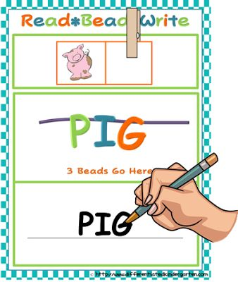 Read Bead Write...Chapter 3 of The Next Step in Guided Reading...Word Work practice suggestions