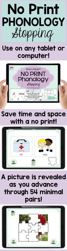 This fun no print from The Speech Space targets the phonological process, stopping. Phonology doesn't have to be boring! This fun and engaging no print reveals various pictures as the minimal pairs are spoken. It's a must have resource for speech therapists!