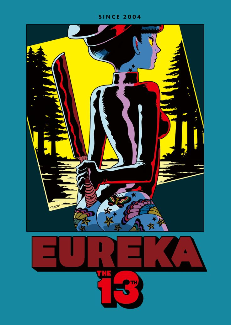 The 13th anniversary of EUREKA, the fetish club.