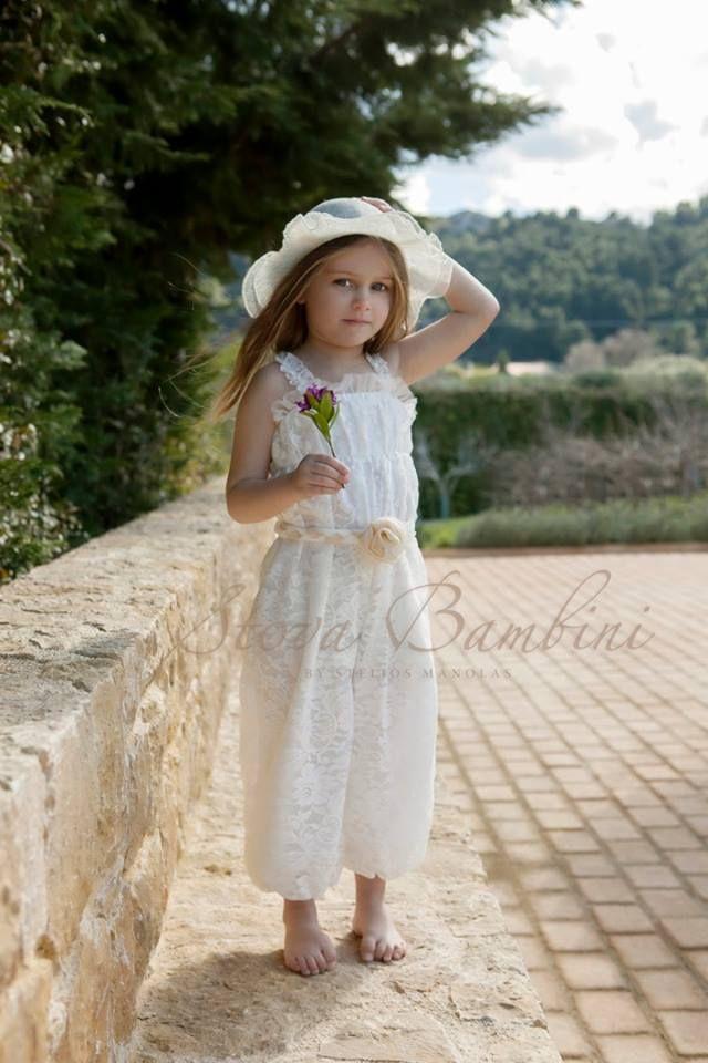 Βαπτιστικό Φόρεμα Stova Bambini Cubic (g14.15)