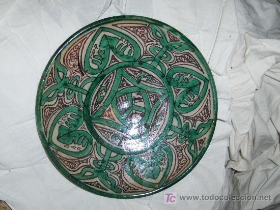 Cerámica de Teruel, España, es la artesanía más importante de la ciudad homónima y se conocen piezas que datan de los siglos XII al XV, donde se ve representada la cultura musulmana, cristiana y judía.