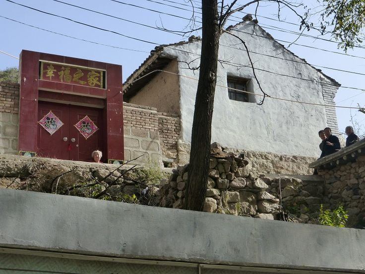 Yangjiazhuang village as it is today