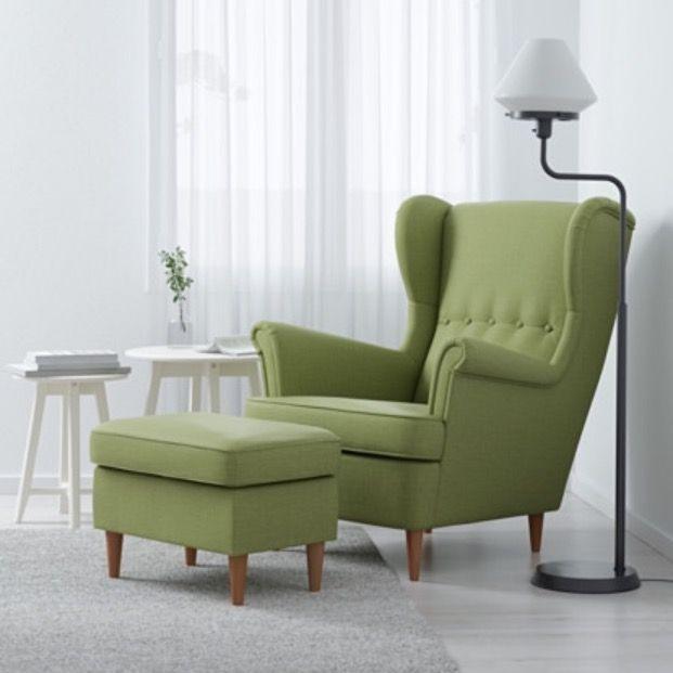 Кресло Страндмон IKEA с тумбочкой под ноги. Не знаю какой цвет. Или зелёный, или желтый.