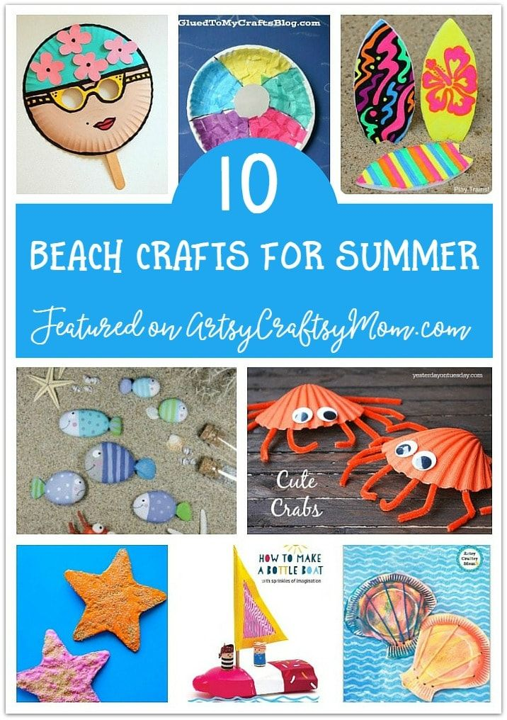 beach craft ideas for kids 17 best images about the sea themed ideas on 5929