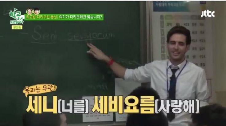 케이돌 - 엑소) 세니 세비요름