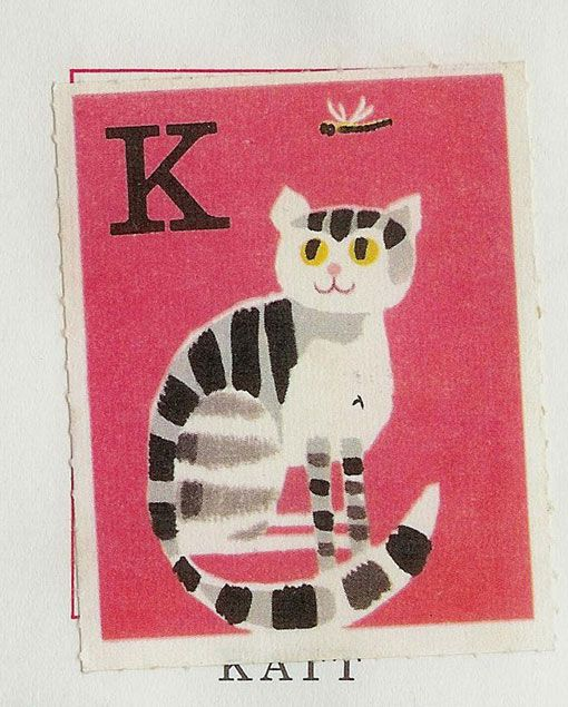 """Vintage Animal Illustrations by Staffan Wirén  I can't get enough of these vintage animal illustrations by Swedish illustrator Staffan Wirén. Each alphabet illustration was found in the children's book, """"Ingen rädder för ABC inte heller för 1−2−3″ (""""No one is afraid of the ABC, nore of the 1–2-3″), a book produced and distributed from The Savings Bank."""