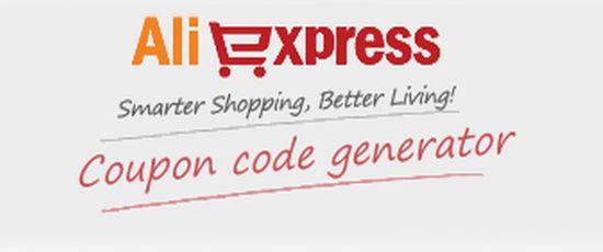 Aliexpress coupons cheat
