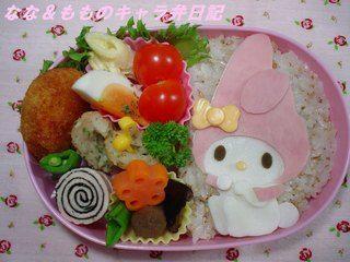 ポーズがcute~ マイメロディのお弁当 ♪ (キャラ弁) - なな&もものキャラ弁日記 2