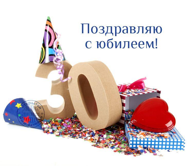 Яйцами прикол, картинки поздравление с днем рождения 30 лет девушке прикольные
