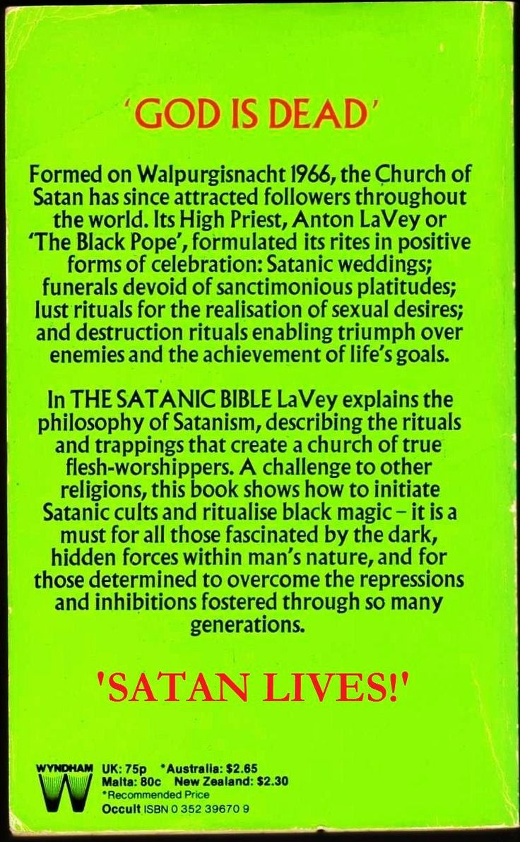 The Satanic Bible (R)